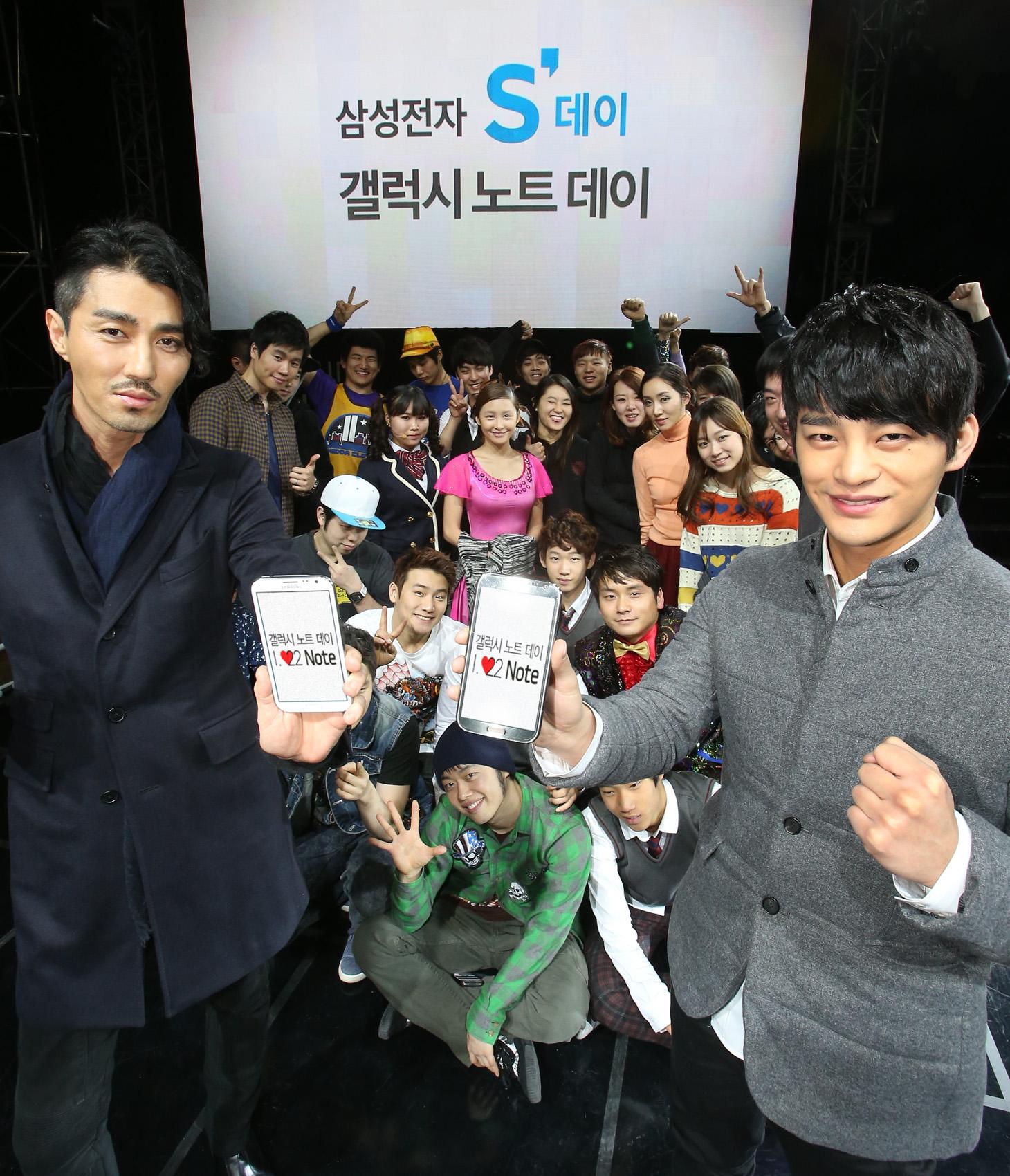 갤럭시노트데이의 공연팀 단체사진