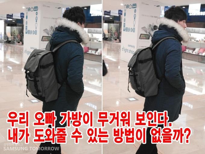 우리 오빠 가방이 무거워 보인다. 내가 도와줄 수 있는 방법이 없을까?
