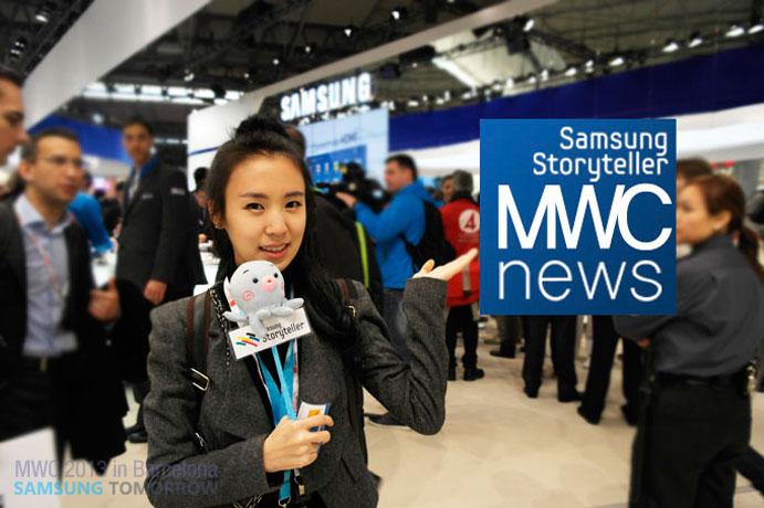 Samsung Storyteller MWC news