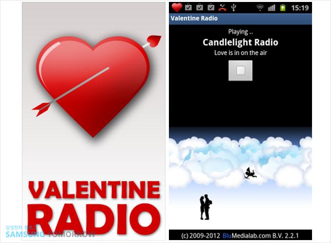 발렌다인 라디오 애플리케이션