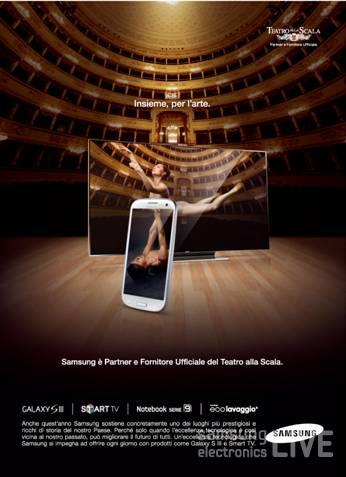 삼성전자 광고 포스터