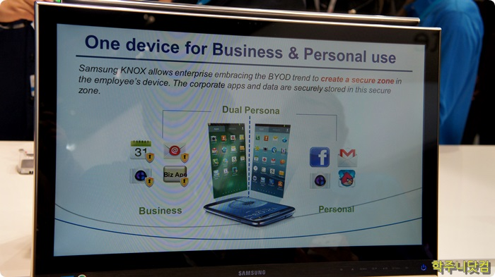 one device for business&personal use
