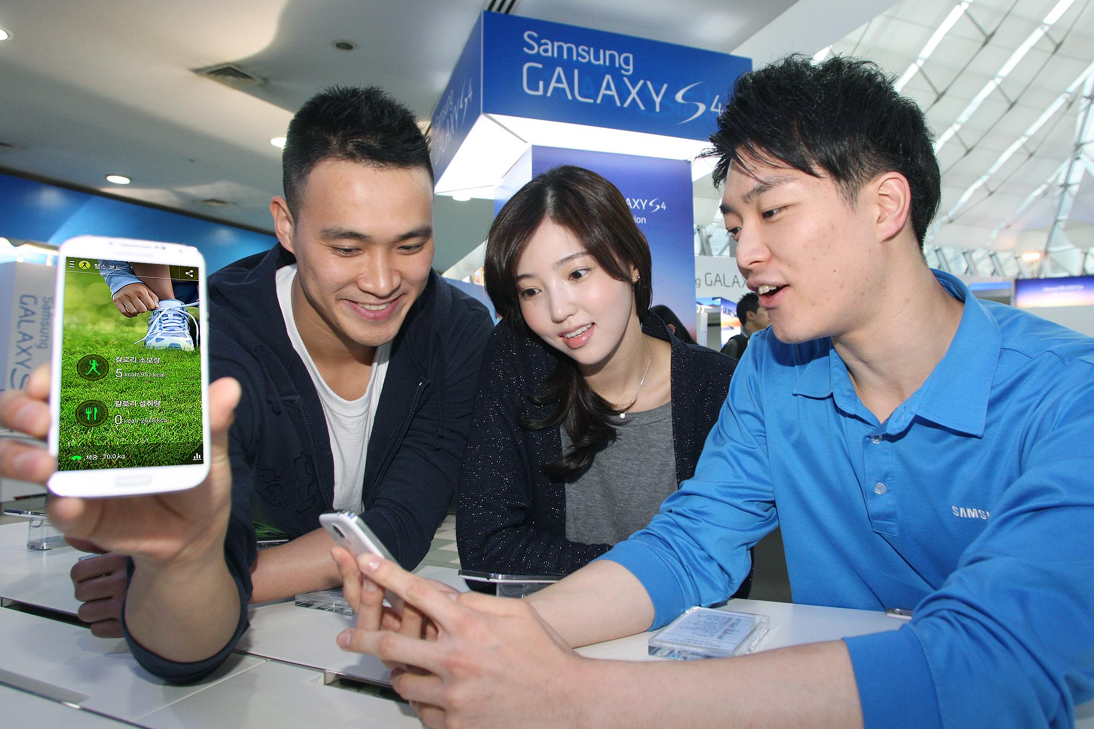 갤럭시S4 소비자 체험마케팅