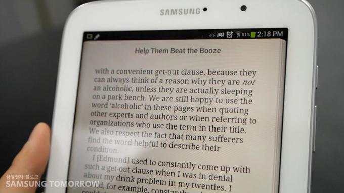 독서모드를 선택하면 배경화면의 조도가 사용자의 환경에 맞춰 변경되는 모습입니다.
