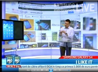 루마니아의 주요 미디어에 소개되고 있는 갤럭시S4