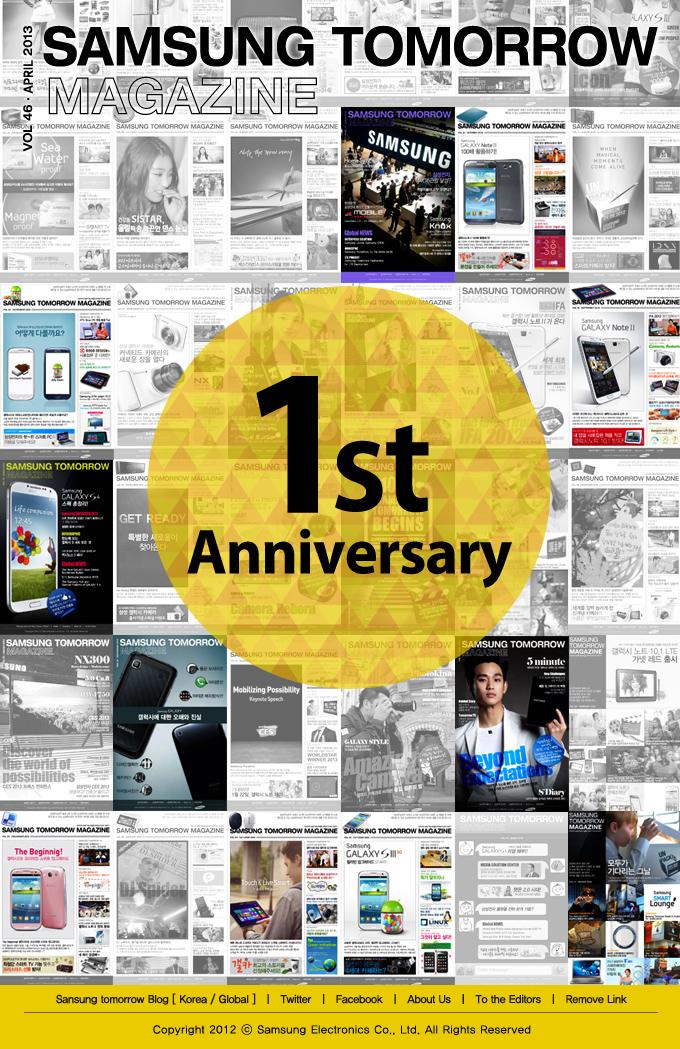 SAMSUNG TOMORROW MAGAZINE VOL 46 - APRIL 2013 1st Anniversary