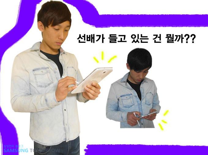 남자가 갤럭시노트 8.0을 한손에 든 채 s펜으로 무언가를 적고 있습니다.  선배가 들고 있는 건 뭘까??