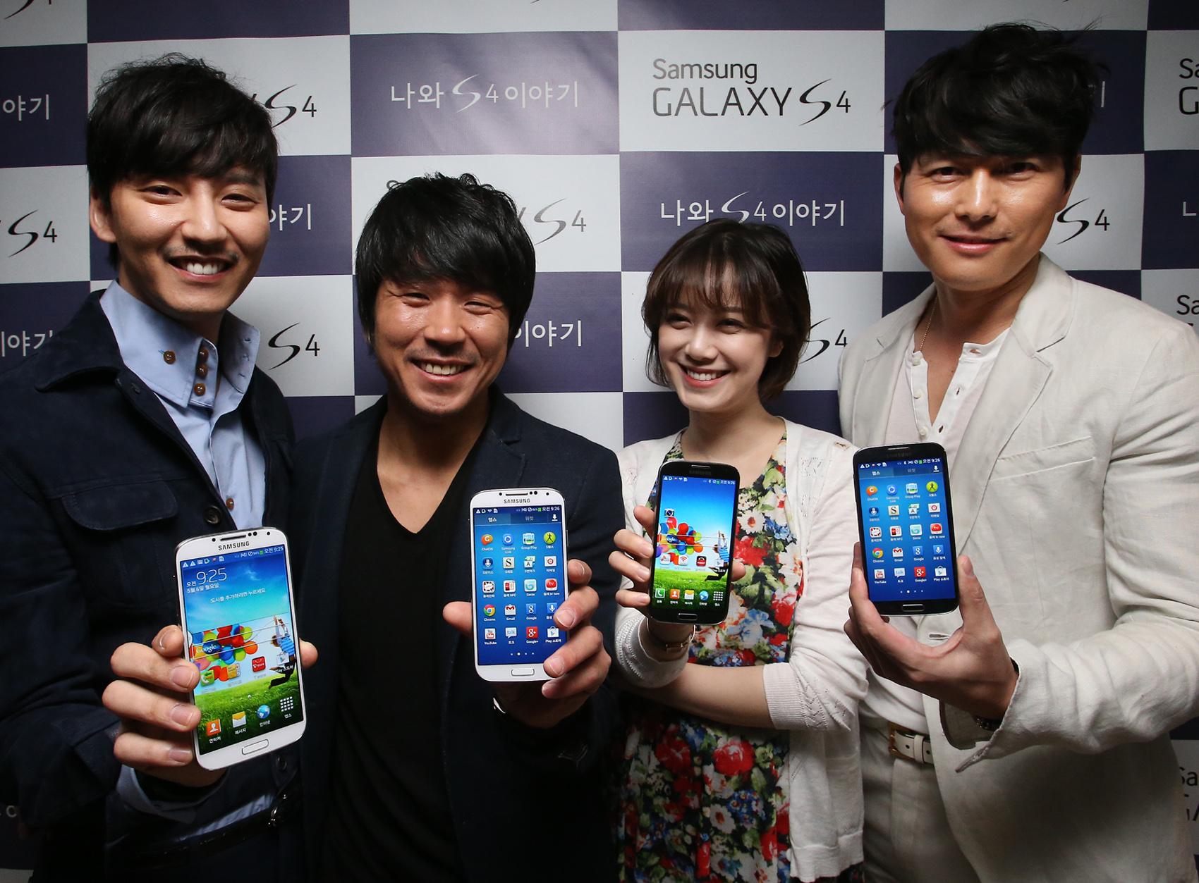 갤럭시S4를 들고 있는 정우성, 김남길, 양익준, 구혜선 감독