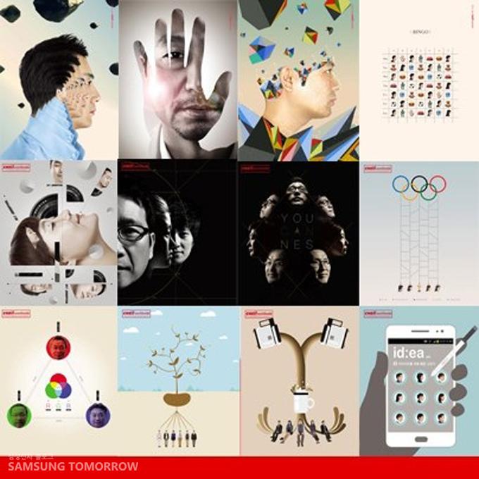 제일기획 2012 사보 표지 모음