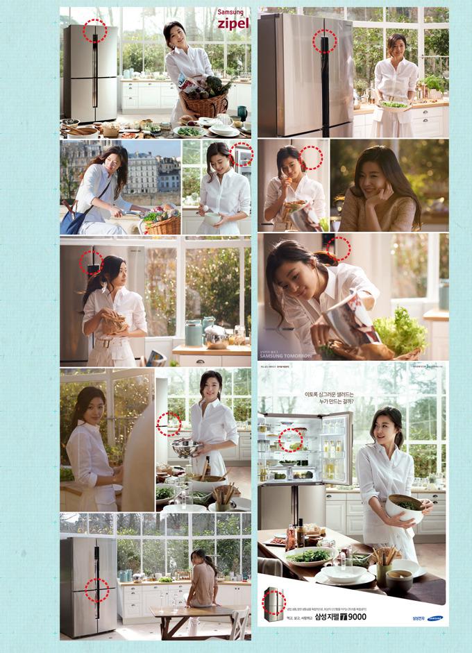 전지현 지펠광고 미공개 촬영컷 영상 캡쳐 모음
