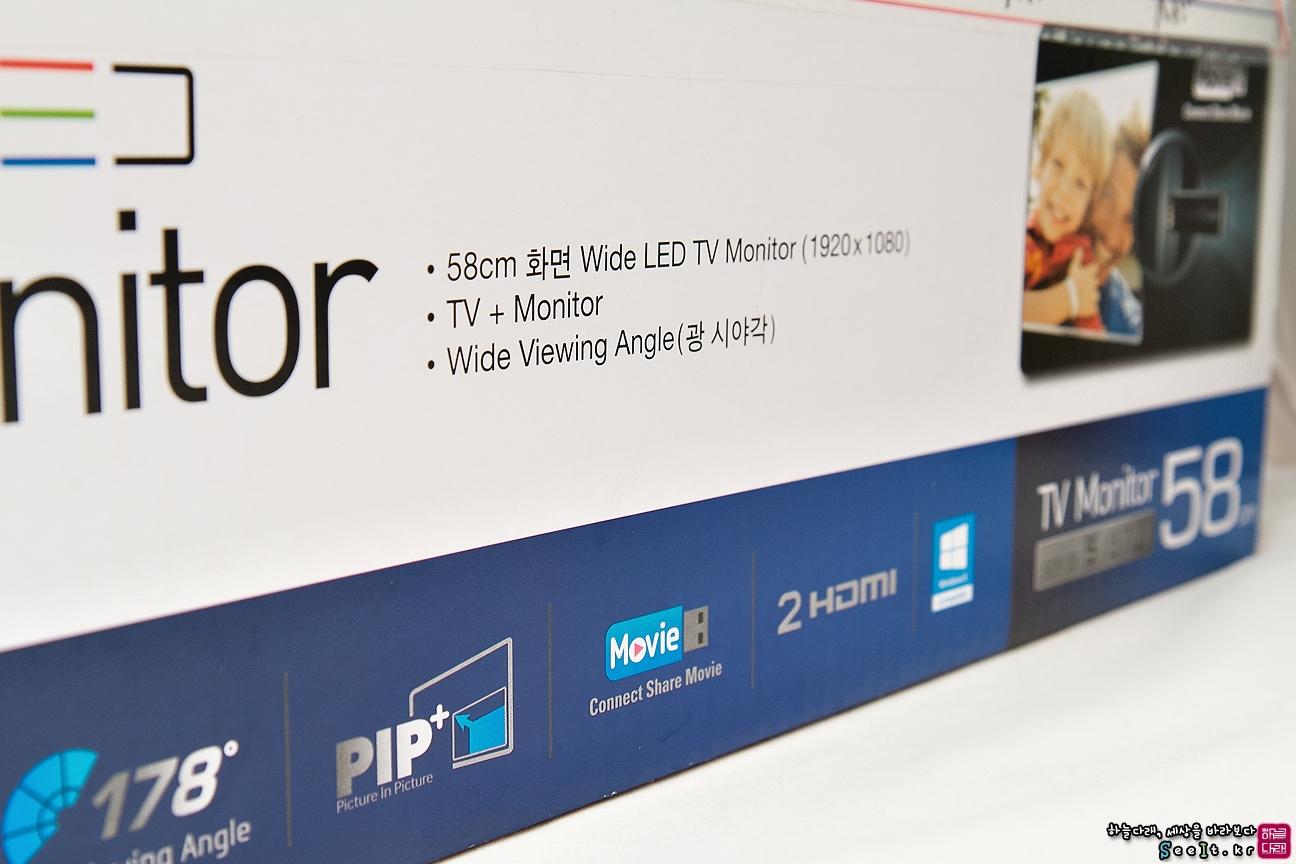 삼성 23인치 TV모니터 T23C570의 포장 박스, 제품의 특징이 적혀있다
