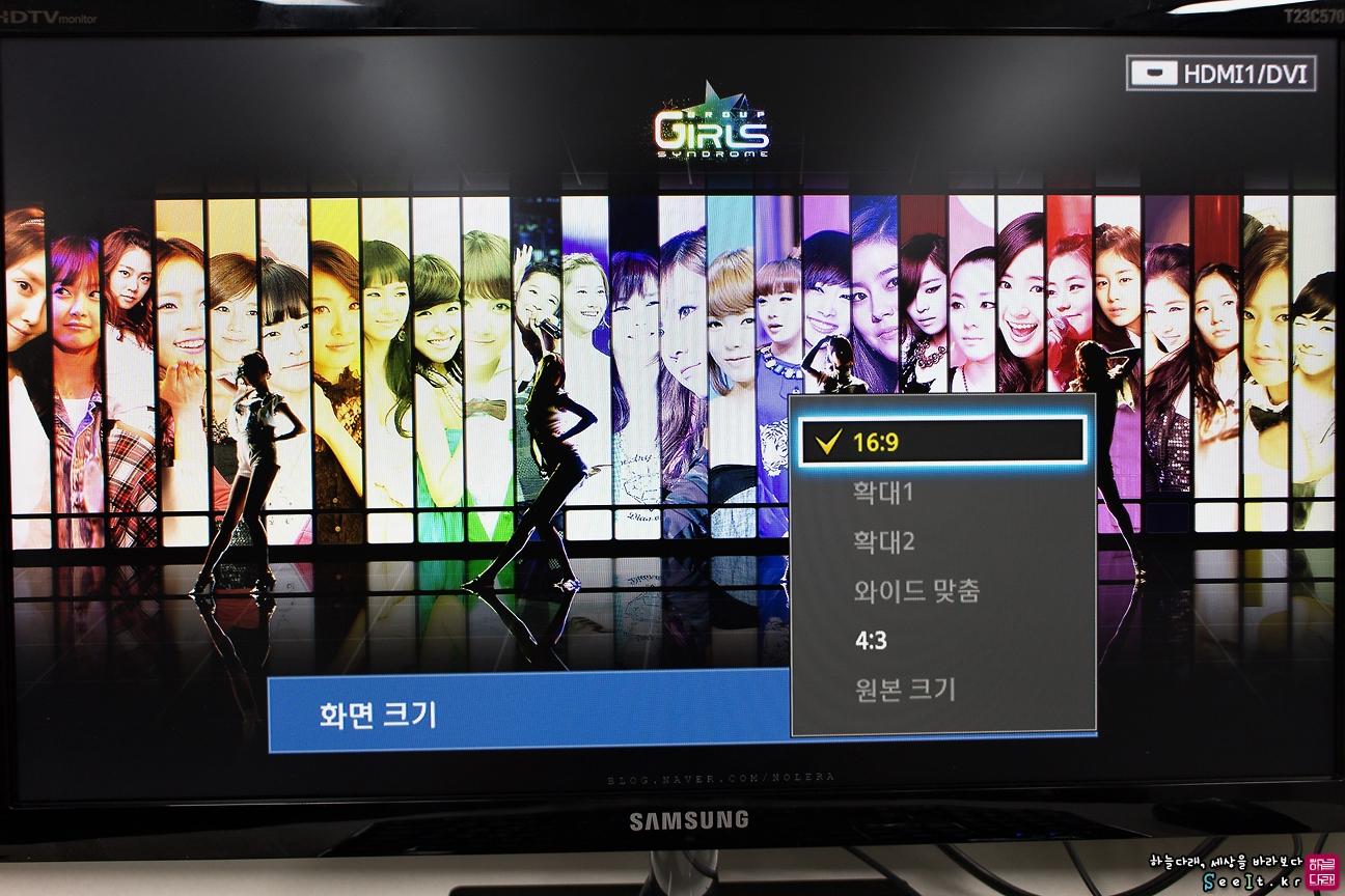 T23C570 모니터 화면 비율 설정