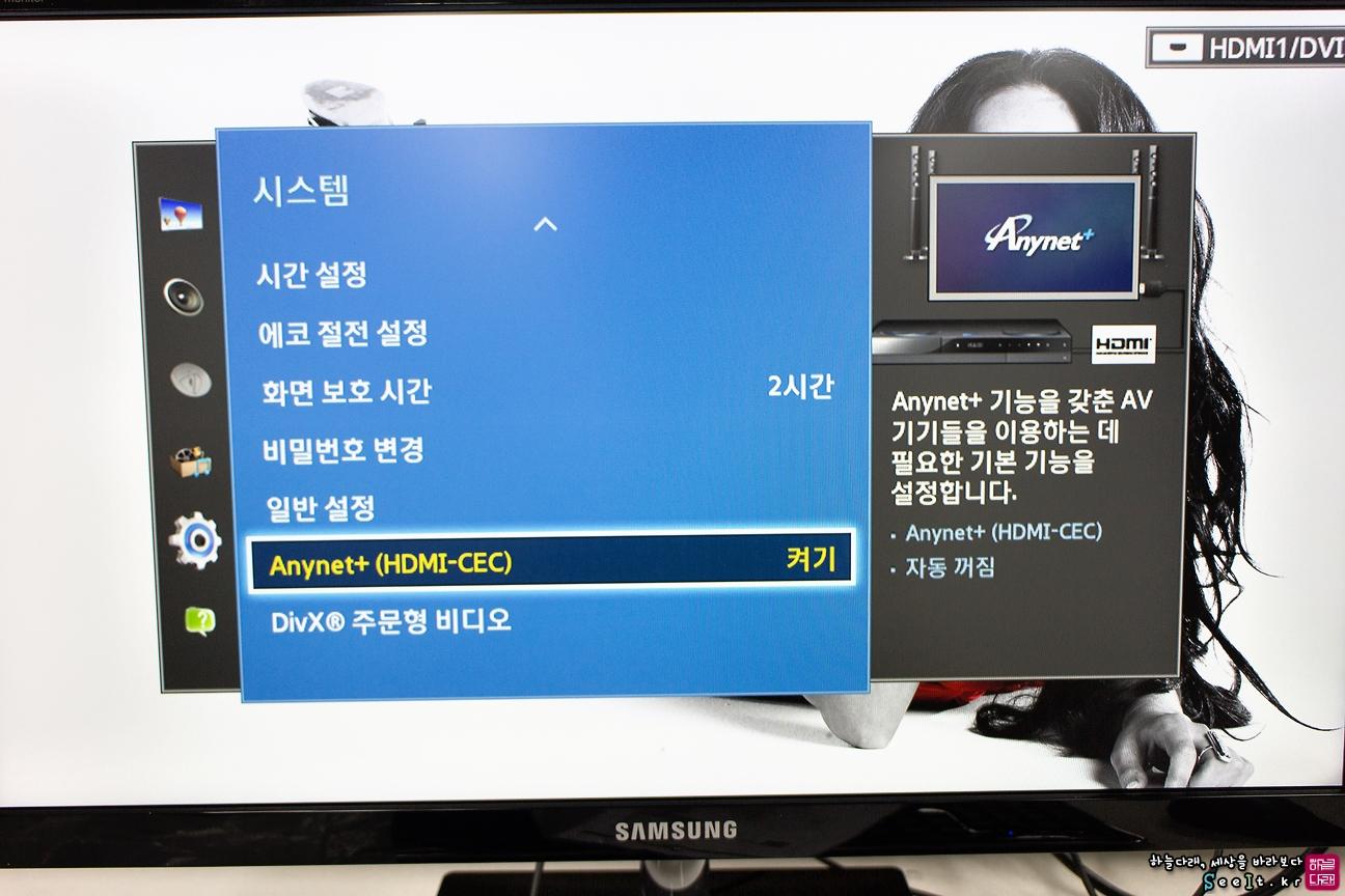 Anynet+(HDMI-CEC) 모드 설정 화면