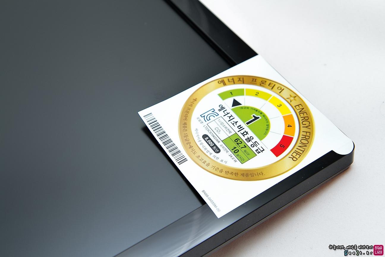 에너지소비효율등급 1등급 스티커