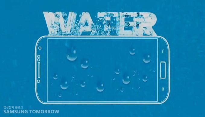 갤럭시 S4, 물에는 안전할까? 로고 이미지입니다.