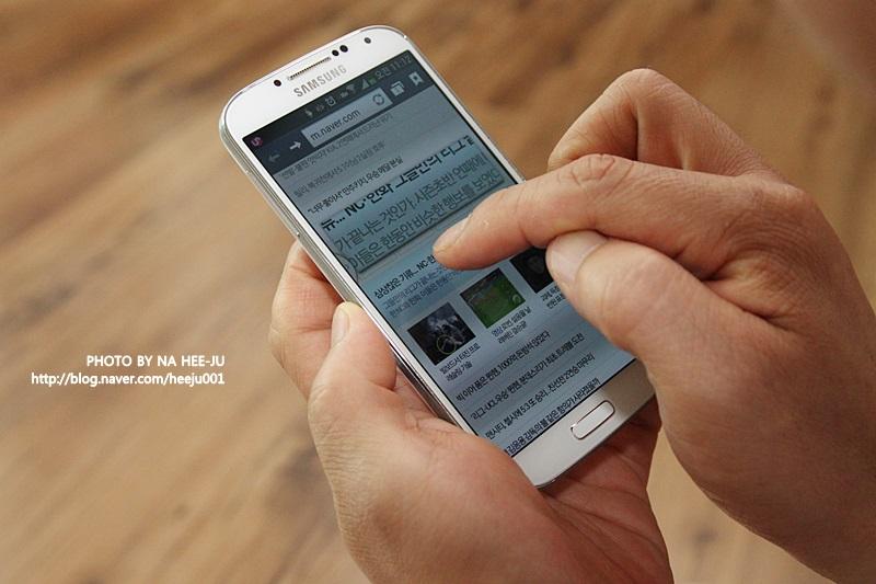 갤럭시 S4 에어뷰로 문자를 확인하고 있습니다.