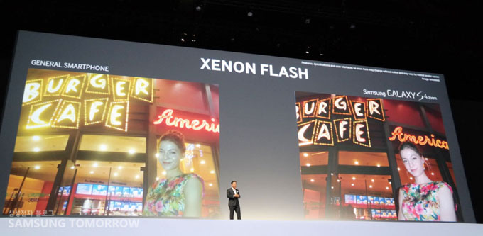Xenon flash  갤럭시S4 Zoom의 제논 플래시 기능 설명 장면입니다.