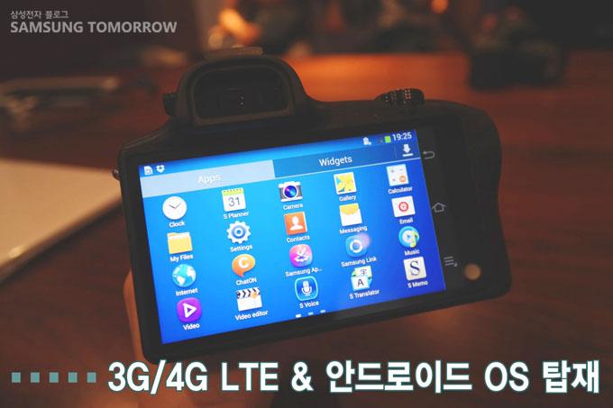 (3G/4G LTE & 안드로이드 OS 탑재) 갤럭시NX 액정 이미지입니다.