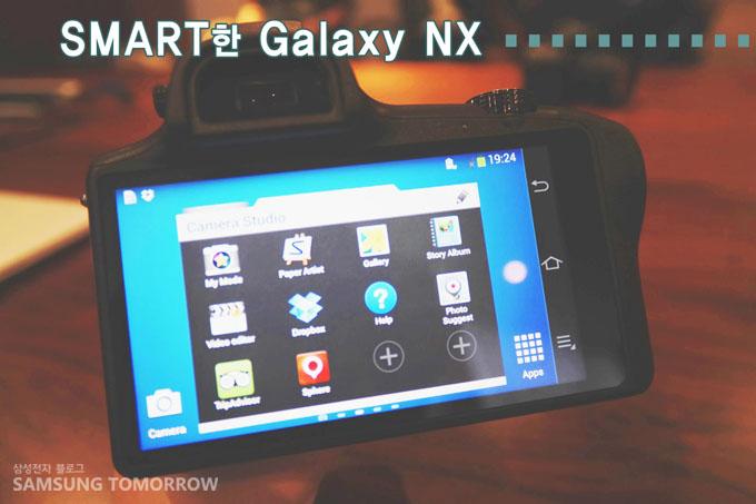 (SMART한 갤럭시NX) 갤럭시NX의 카메라 스튜디오 기능입니다.