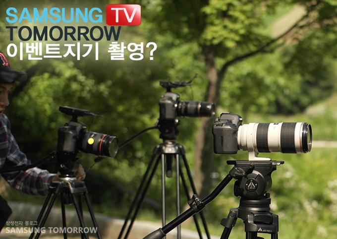 삼성투모로우TV 이벤트지기 촬영? 촬영을 위한 카메라들이 설치되어 있습니다.