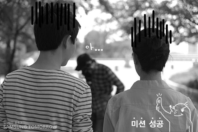 미션 성공! 아... 좌절한 삼성스토리텔러 장민영과 김영도의 모습입니다.