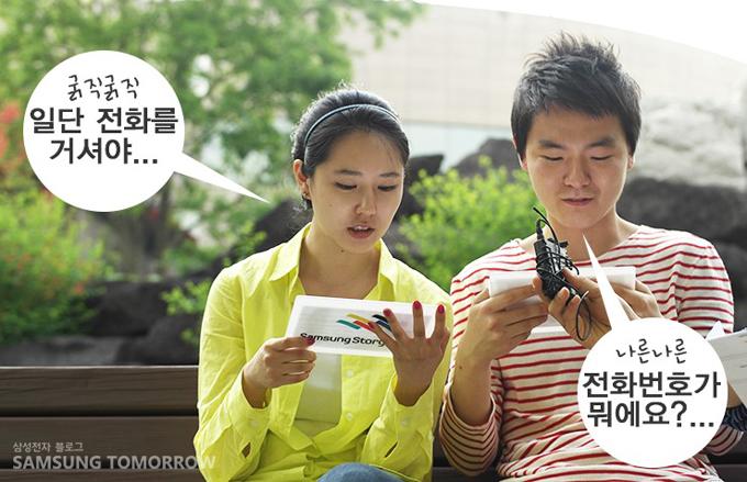 장민영은 남자 연기를 하고 있습니다. '굵직굵직 일단 전화를 거셔야...' 김영도는 여자 목소리를 흉내내고 있습니다.'나른나른 전화번호가 뭐에요?...'