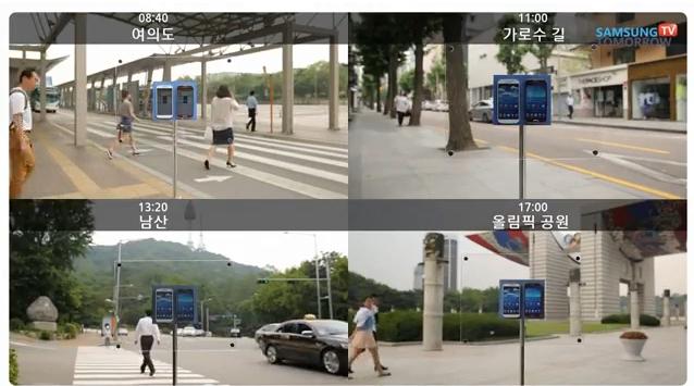 LTE-A 속도를 비교하기 위해 여의도, 가로수길, 남산, 올림픽 공원에서 속도를 비교했습니다.