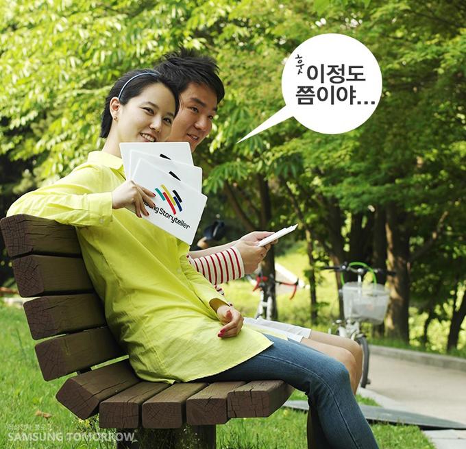 '훗 이정도 쯤이야...' 모든 촬영을 끝내고 여유로운 표정으로 사진을 찍은 삼성스토리텔러 장민영과 김영도입니다.