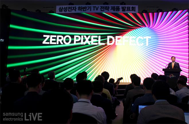 2013 삼성 하반기 TV 전략 제품 발표회 현장