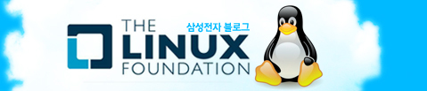 리눅스 포럼 개최 기념 로고