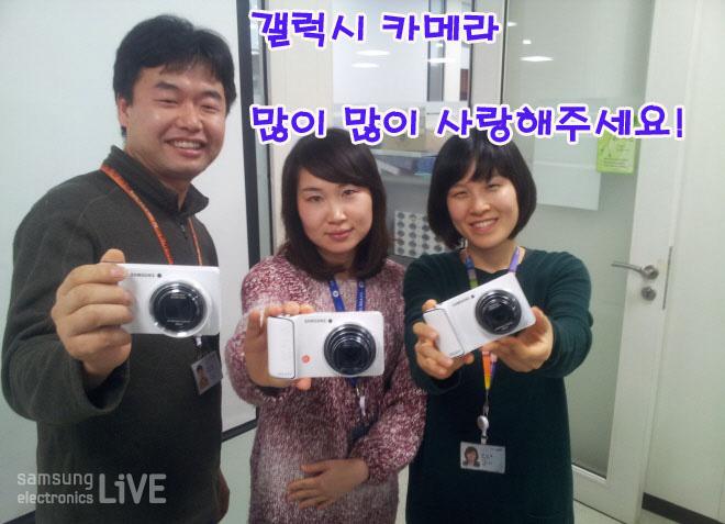 갤럭시 카메라 많이많이 사랑해주세요!