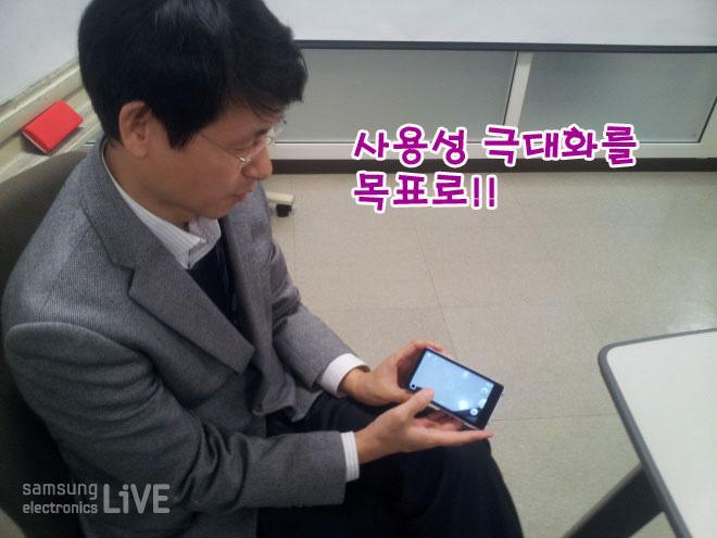 선행S/W개발1팀(무선) 유덕인 수석