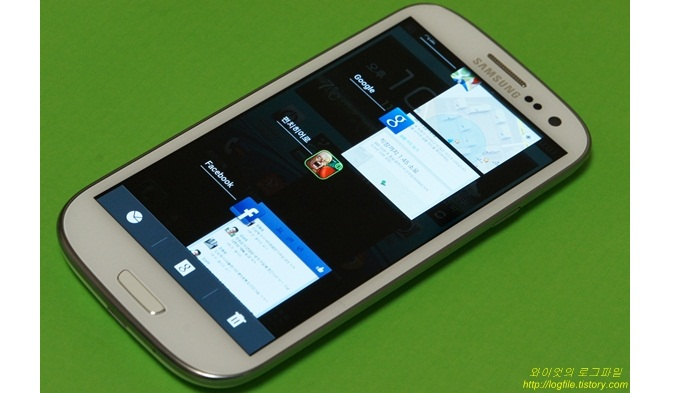 갤럭시S3, 실행중인 앱 리스트