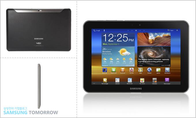갤럭시탭 8.9 LTE 제품 이미지