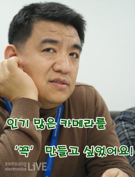 H/W Lab 3(이미징) 백남훈 수석