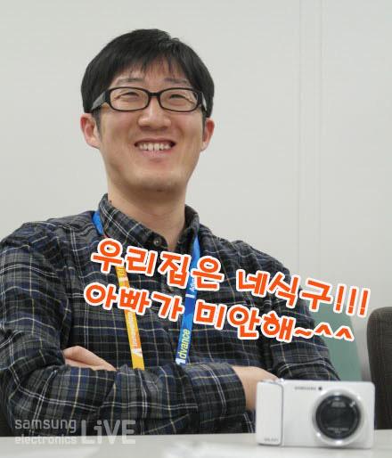 선행H/W개발2팀(무선) 김경업 책임