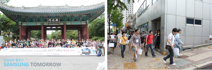경희궁 앞에서 단체사진을 찍고 촬영장소로 이동하는 사람들