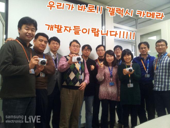 개발자 단체사진 우리가 바로! 갤럭시 카메라 개발자들이랍니다!!
