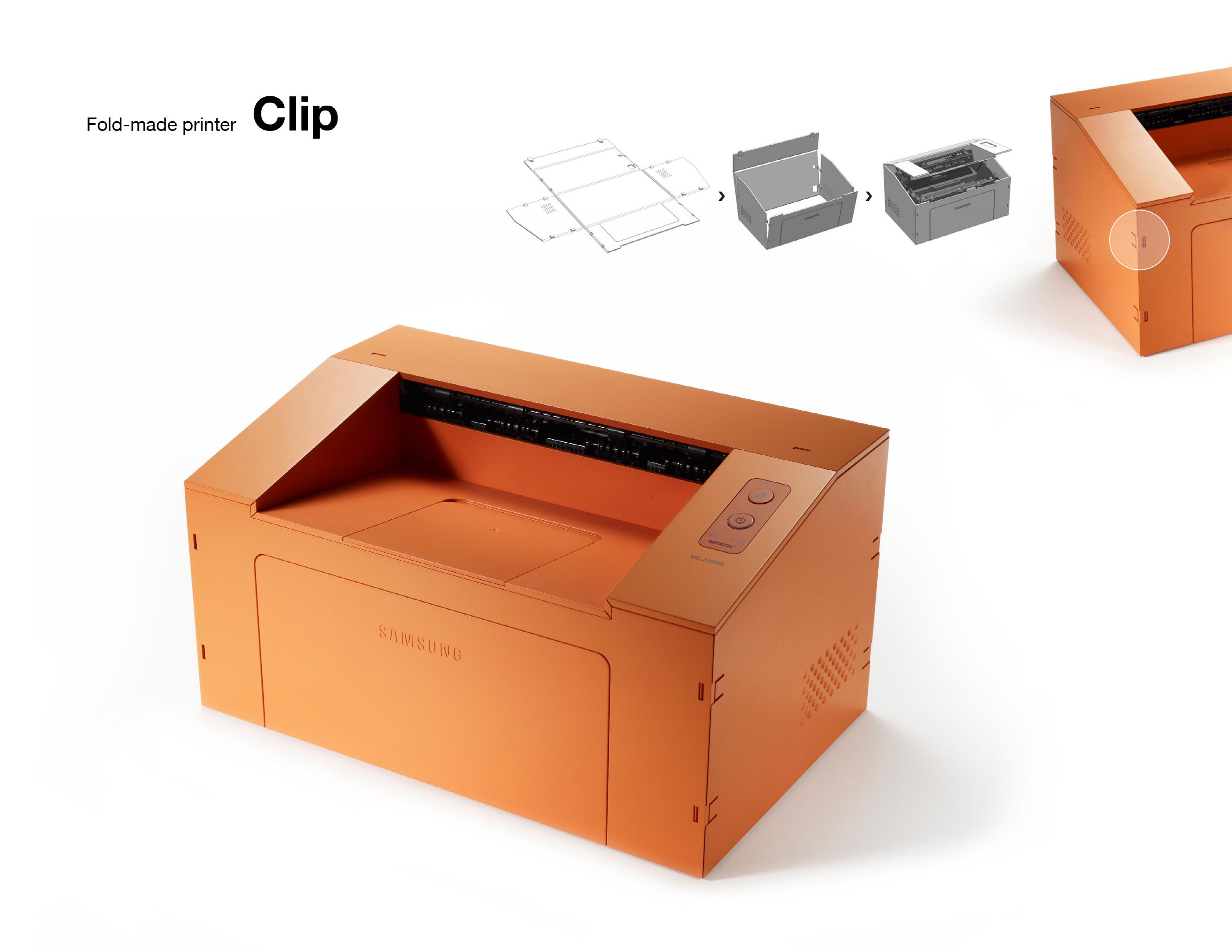클립(Clip) 프린터입니다.