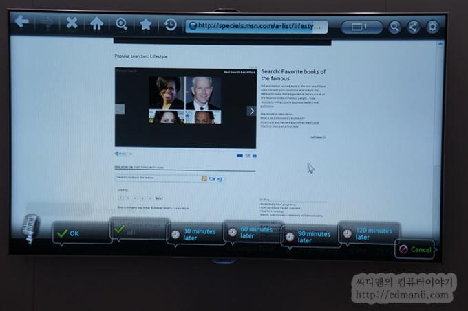 삼성 스마트TV