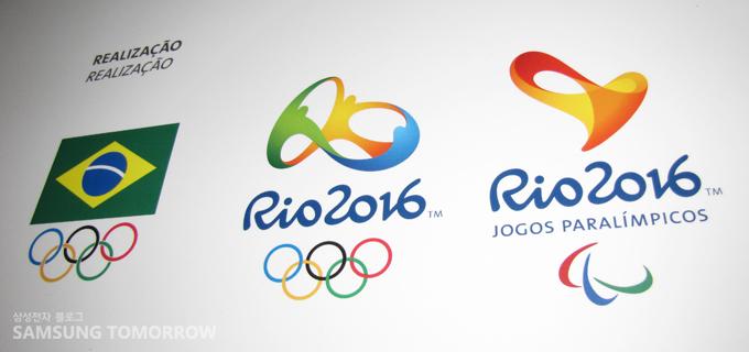 리우 2012 로고