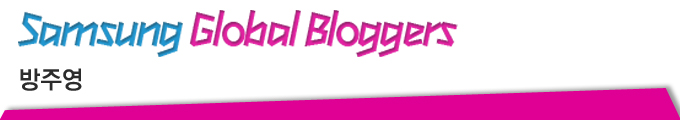 Samsung Global Bloggers