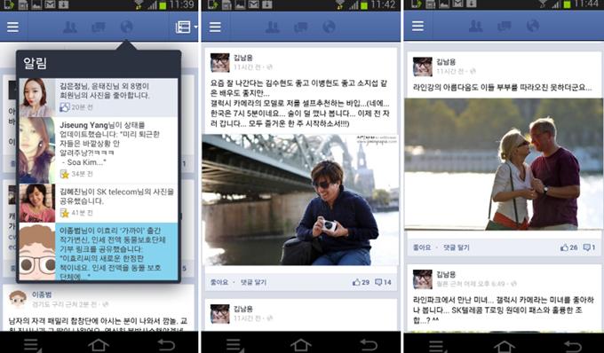 지민파파 페이스북