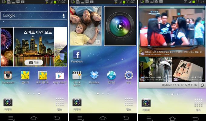 삼성 스마트 카메라의 앱들