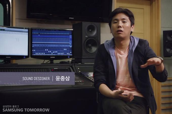 윤중삼| SOUND DESIGNER