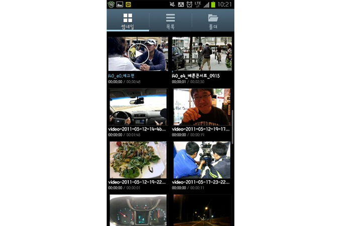 갤럭시S3의 영상들