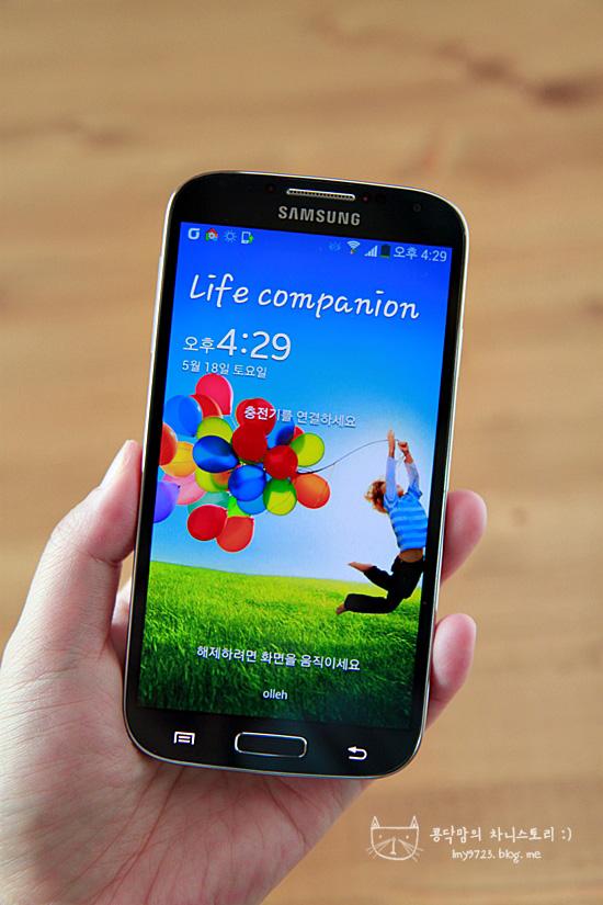 Life companion 다양한 기능을 가진 삼성전자 갤럭시 S4입니다.