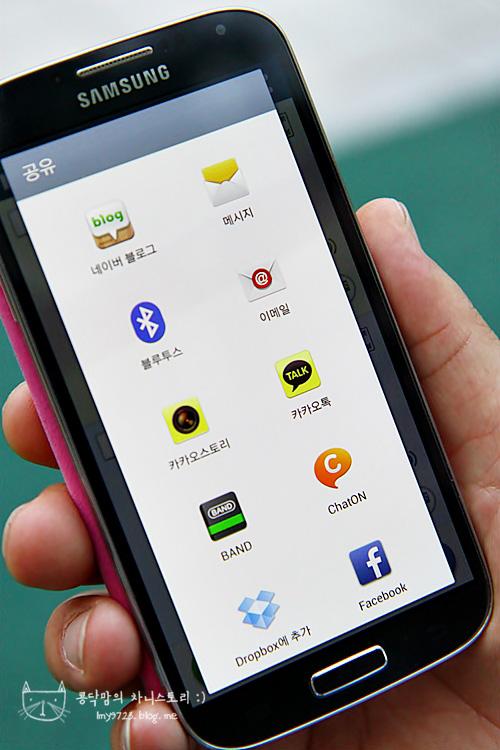 갤럭시 S4 S번역기의 공유하기에서는 여러 메신저 프로그램을 선택할 수 있습니다.