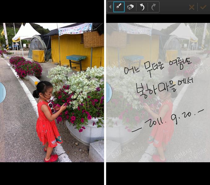 글쓴이의 딸의 사진 뒷면의 메모. 어느 무더운 여름날 봉하 마을에서