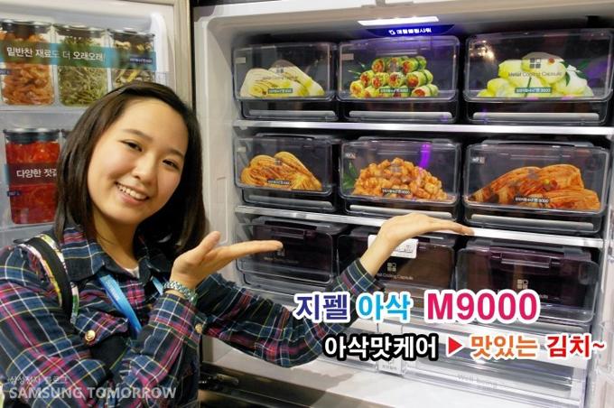 지펠 아삭 M 아삭 맛 케어 맛있는 김치